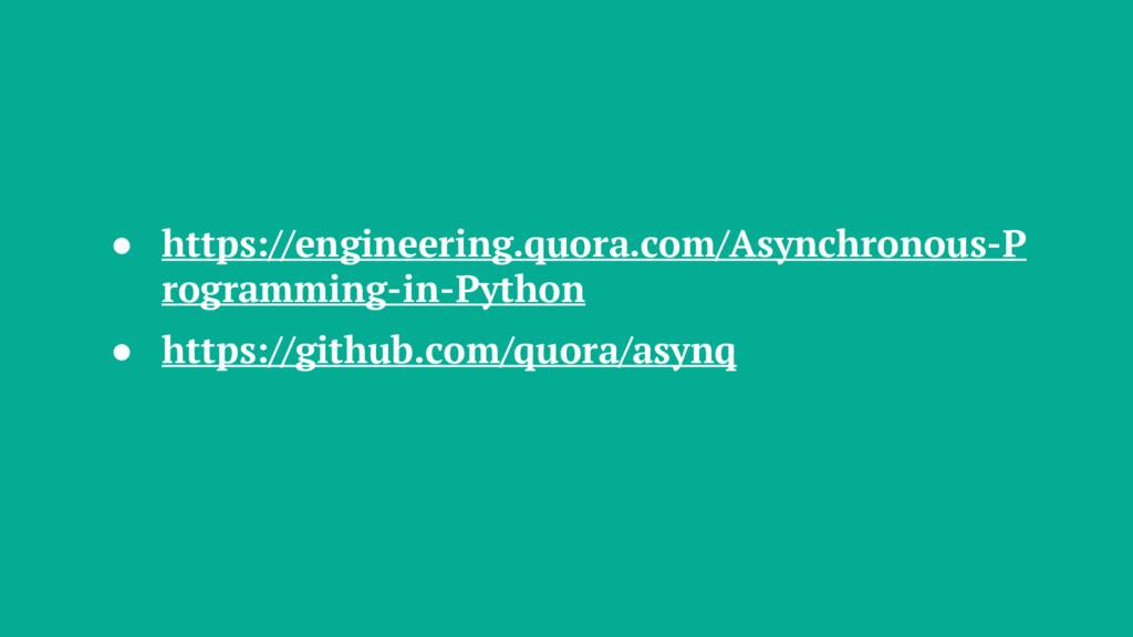 ● https://engineering.quora.com/Asynchronous-P ...