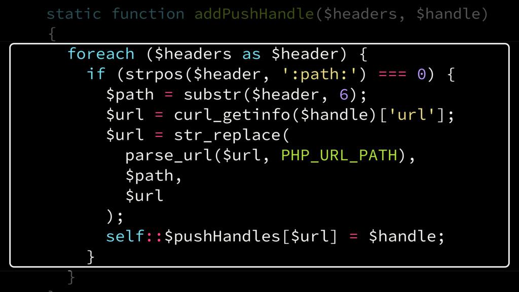 static function addPushHandle($headers, $handle...
