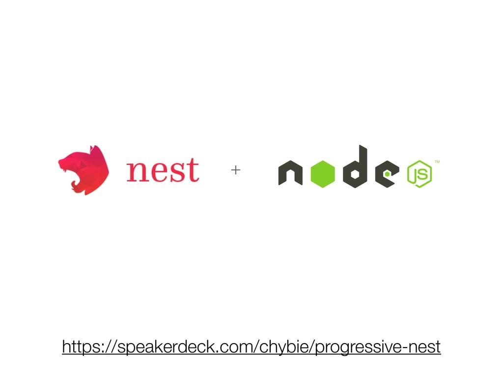https://speakerdeck.com/chybie/progressive-nest...