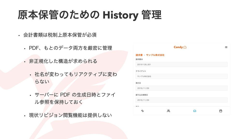 ݪຊอͷͨΊͷ History ཧ w ձܭॻྨ੫੍্ݪຊอ͕ඞਢ w 1%'ɺͱ...