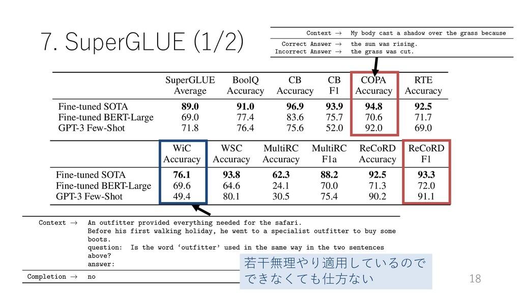7. SuperGLUE (1/2) 18 SuperGLUE BoolQ CB CB COP...