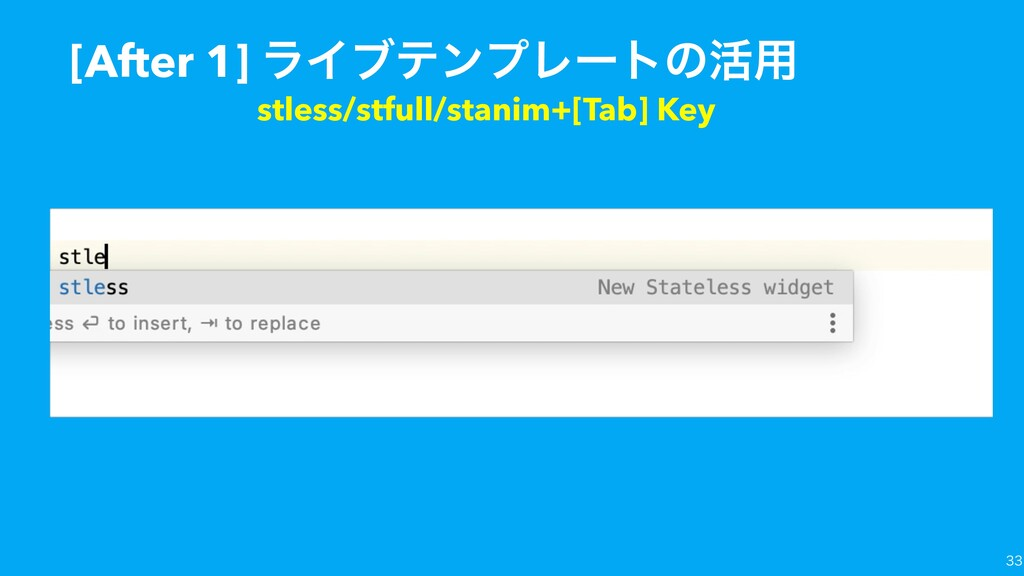 stless/stfull/stanim+[Tab] Key [After 1] ϥΠϒςϯϓ...