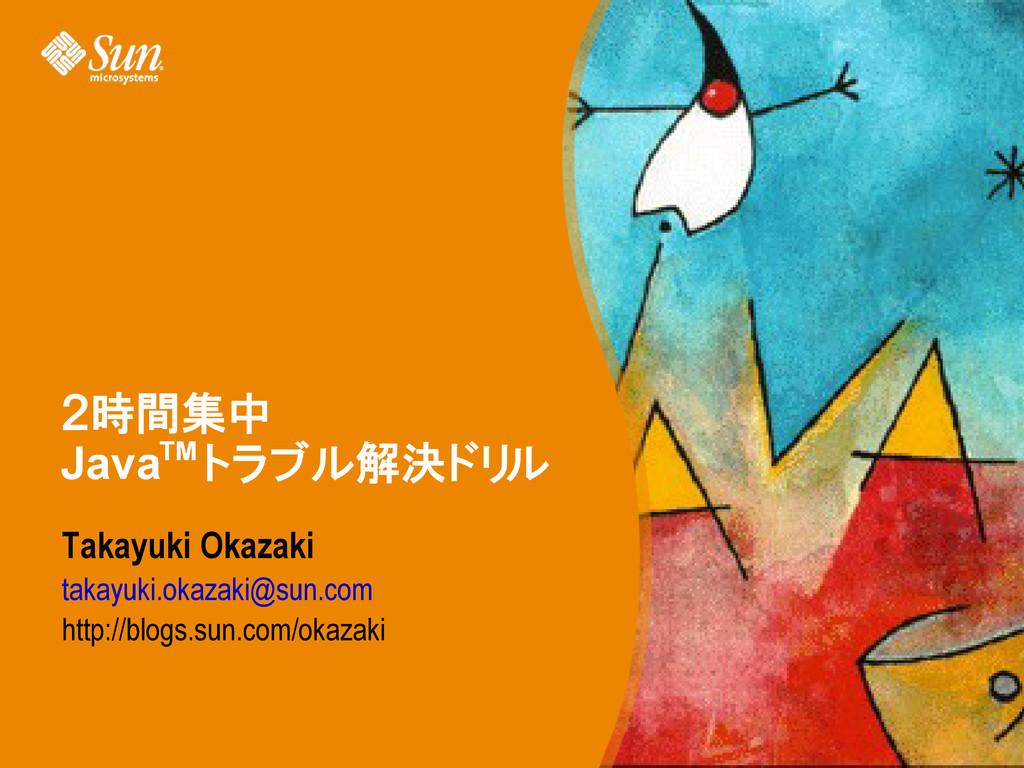 Takayuki Okazaki takayuki.okazaki@sun.com http:...
