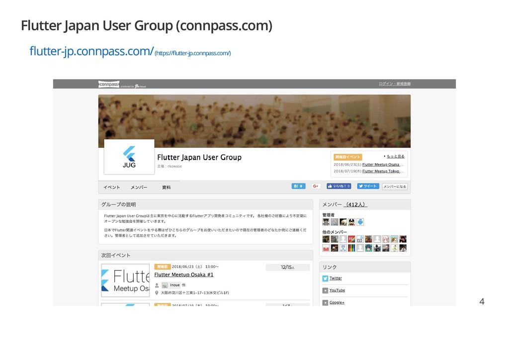 Flutter Japan User Group (connpass.com) utter-j...