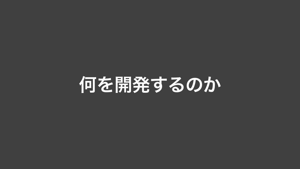 ԿΛ։ൃ͢Δͷ͔