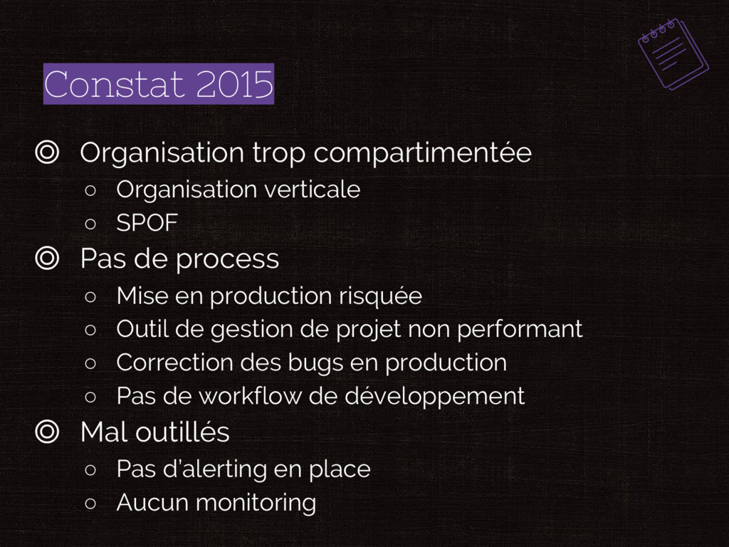 Constat 2015 ◎ Organisation trop compartimentée...