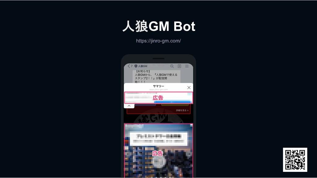 GM Bot https://jinro-gm.com/