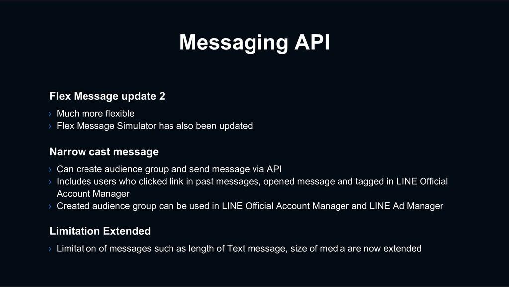 Messaging API Flex Message update 2 › Much more...