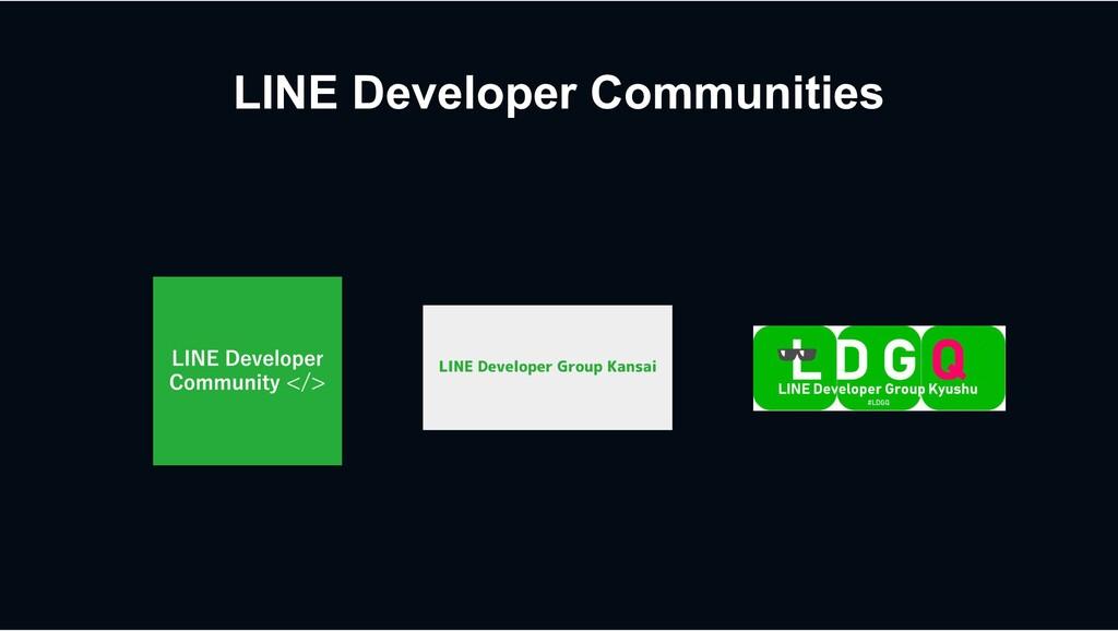 LINE Developer Communities  Gig