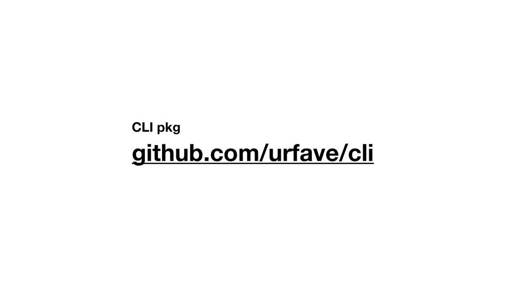 CLI pkg github.com/urfave/cli