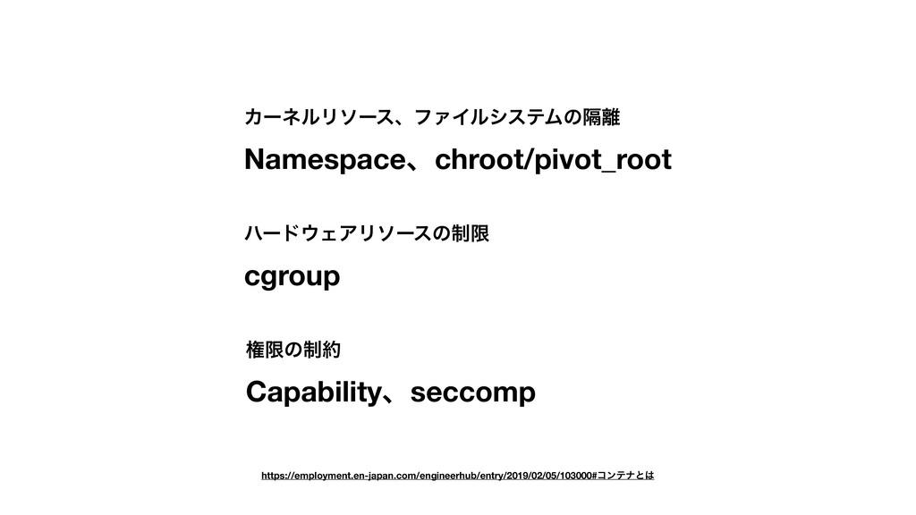 https://employment.en-japan.com/engineerhub/ent...