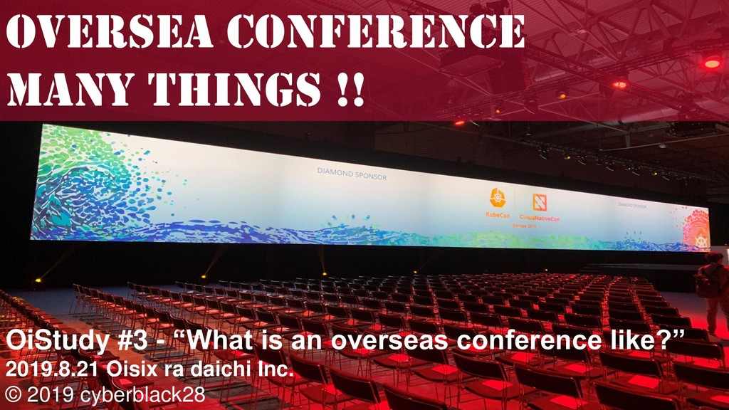 Oversea Conference Many things !! OiStudy #3 - ...