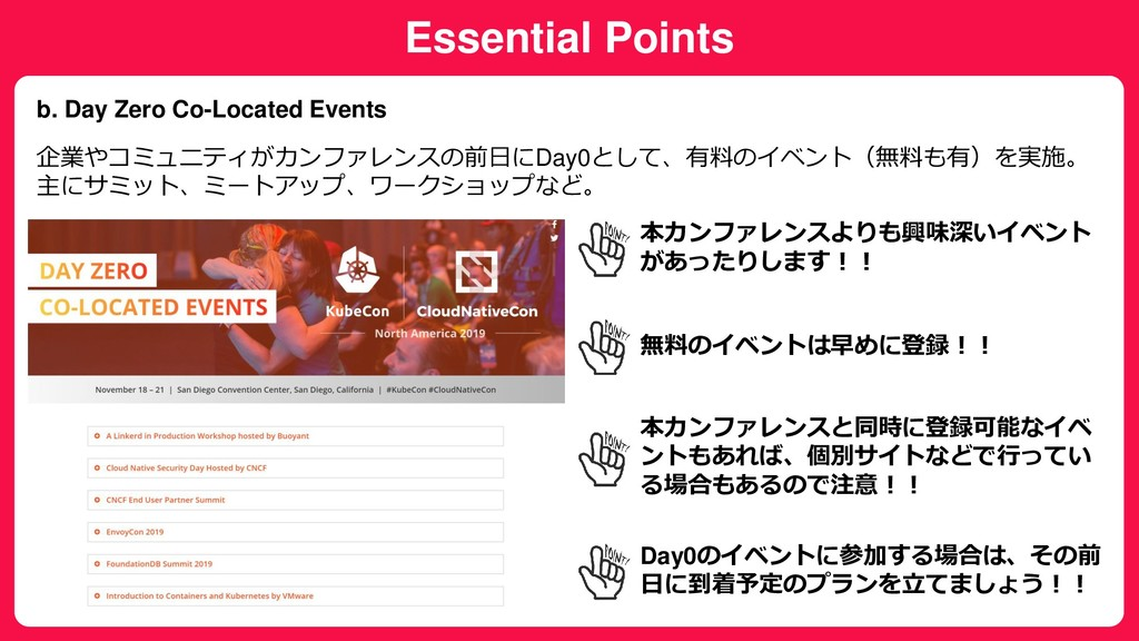 Essential Points b. Day Zero Co-Located Events ...