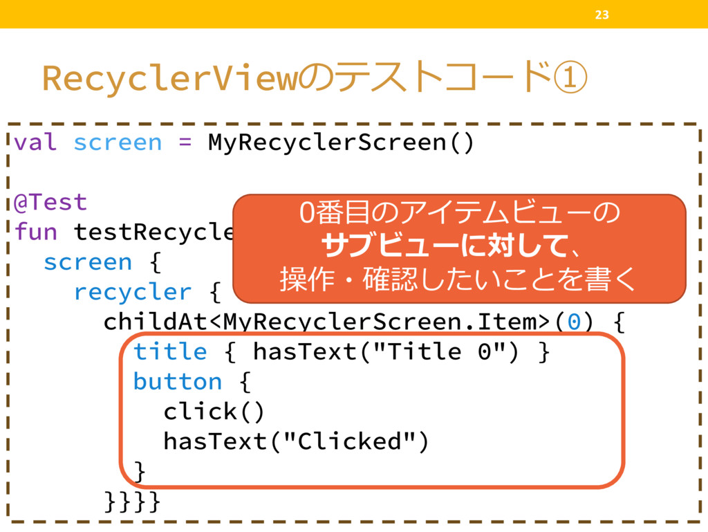 RecyclerView 0 23 val screen = MyRecyclerScreen...