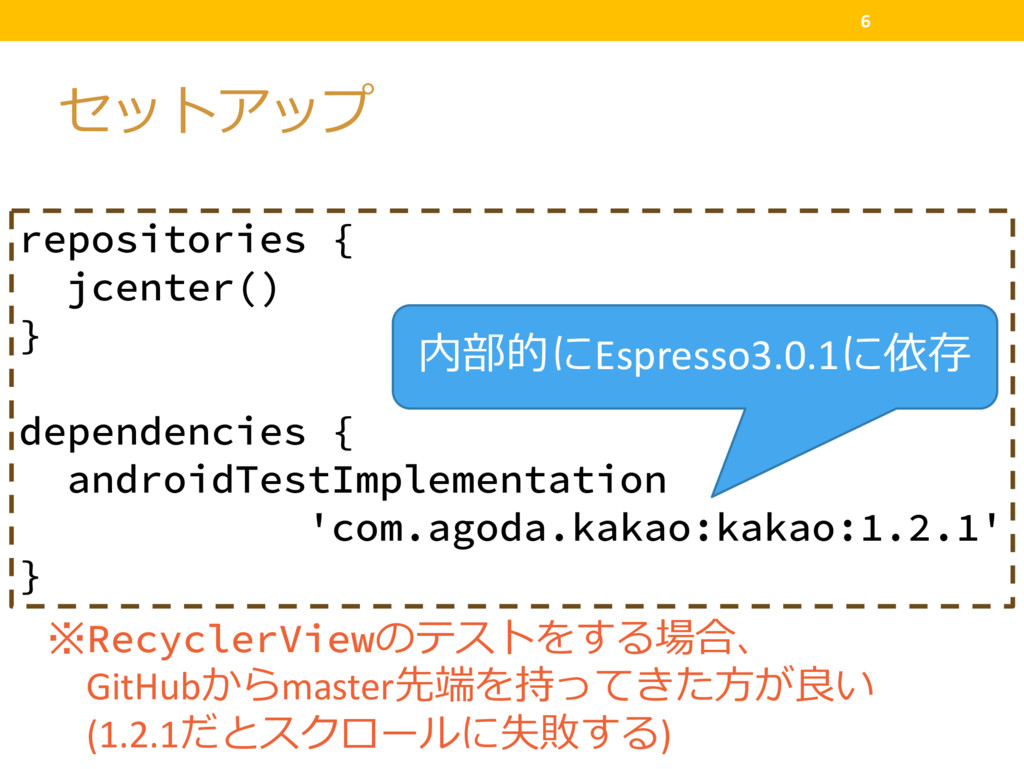 6 repositories { jcenter() } dependencie...