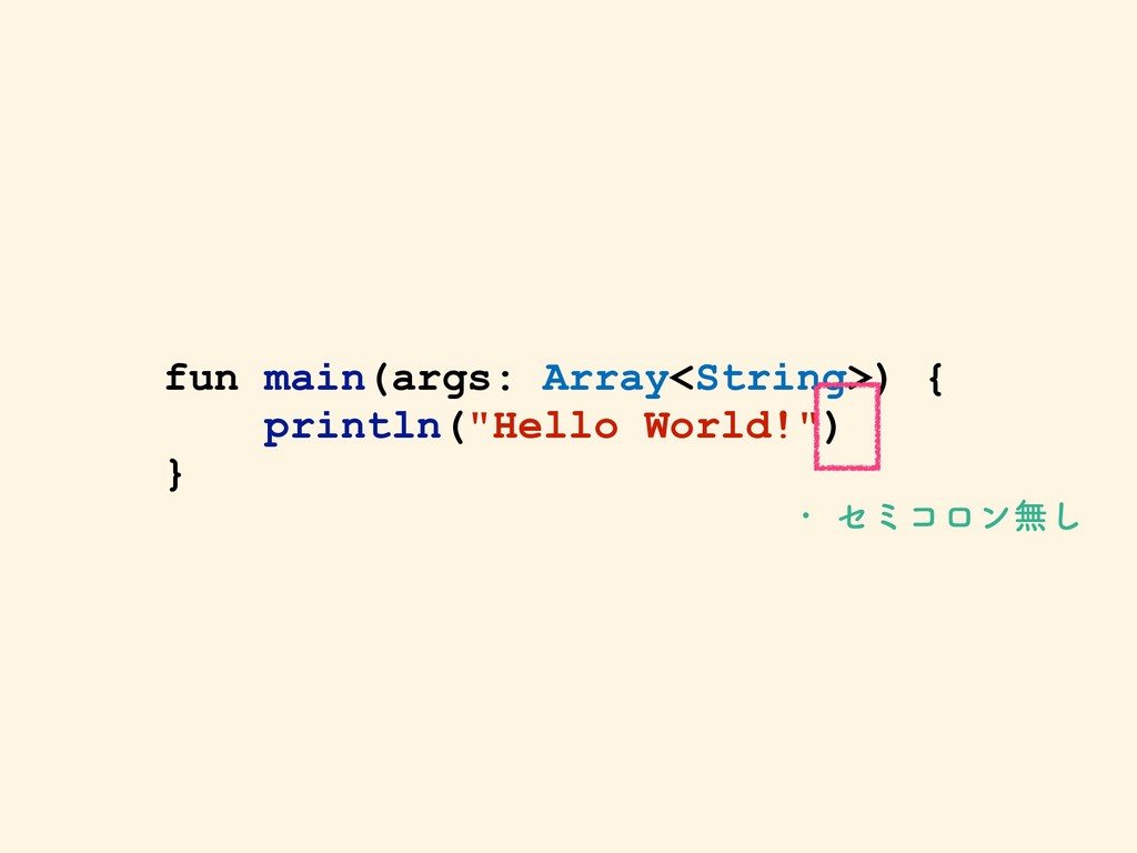 "fun main(args: Array<String>) { println(""Hello ..."