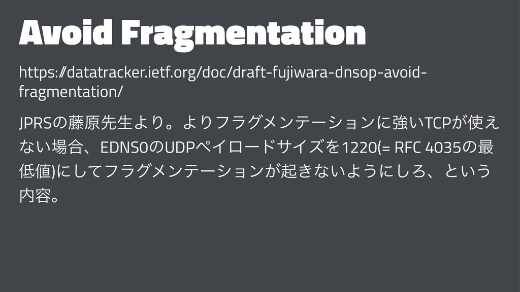 Avoid Fragmentation https:/ /datatracker.ietf.o...
