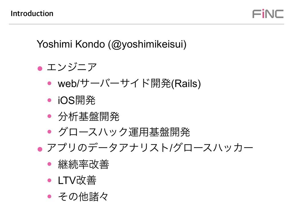 *OUSPEVDUJPO Yoshimi Kondo (@yoshimikeisui) • Τ...