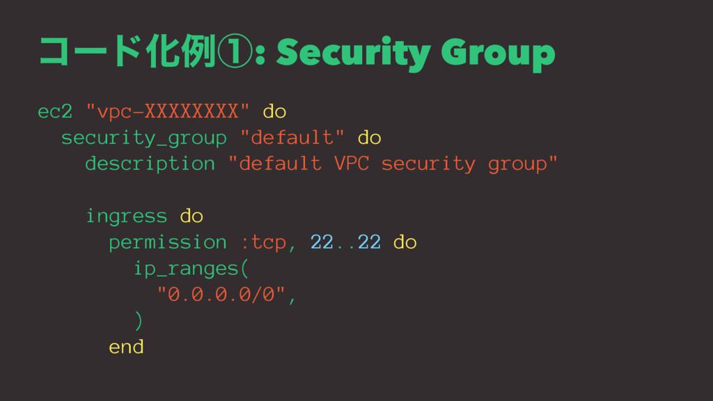 """ίʔυԽྫᶃ: Security Group ec2 """"vpc-XXXXXXXX"""" do se..."""