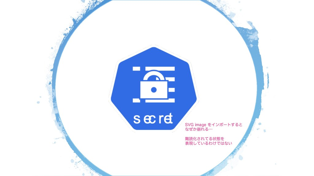 47(JNBHFΛΠϯϙʔτ͢Δͱ ͳ่͔ͥΕΔʜ ಡԽ͞ΕͯΔঢ়ଶΛ දݱ͍ͯ͠ΔΘ͚...