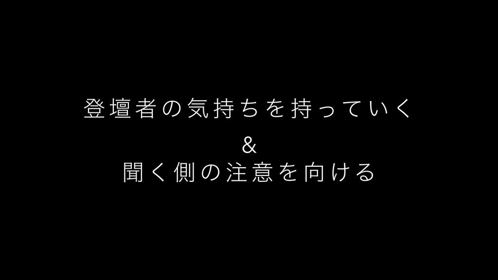 ొ ஃ ऀ ͷ ؾ  ͪ Λ  ͬͯ ͍ ͘ & ฉ ͘ ଆ ͷ  ҙ Λ  ͚Δ