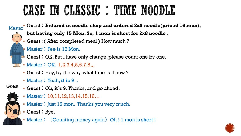 ▪ Guest:Entered in noodle shop and ordered 2x8 ...