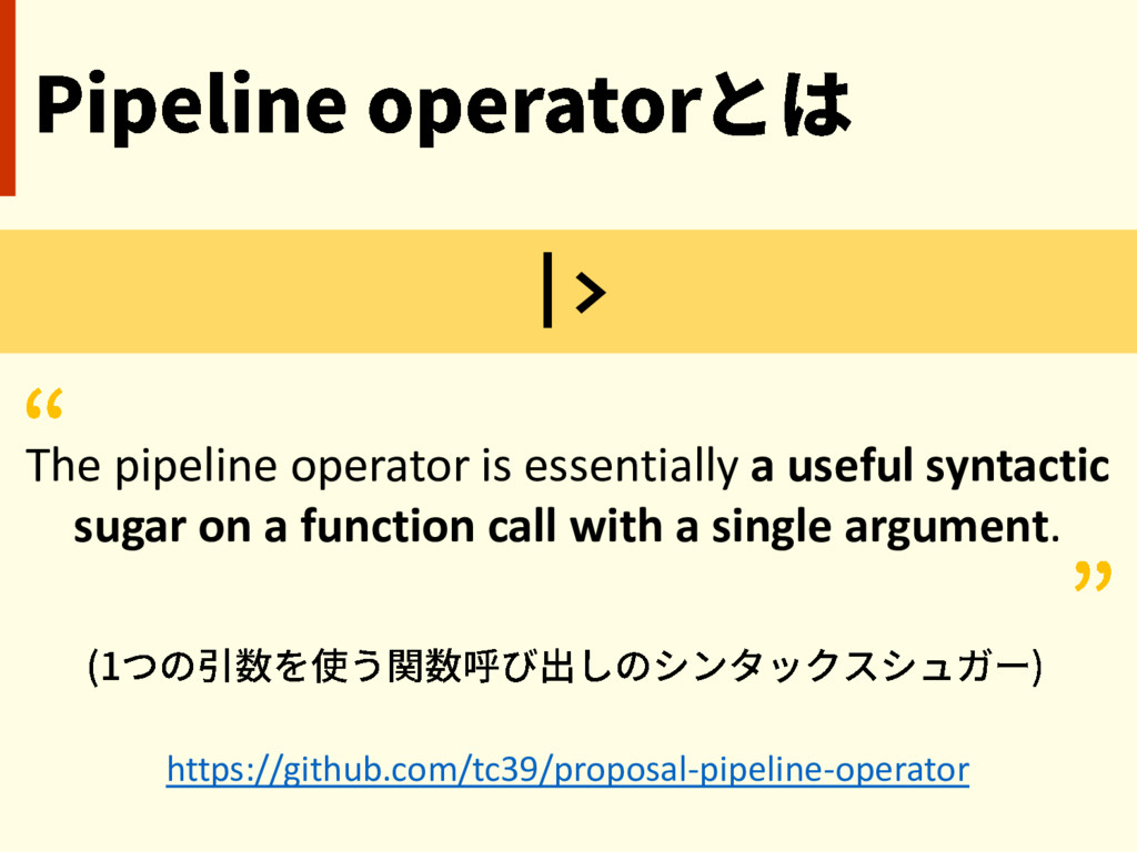 https://github.com/tc39/proposal-pipeline-opera...
