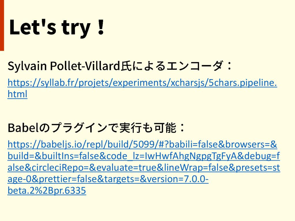 https://syllab.fr/projets/experiments/xcharsjs/...