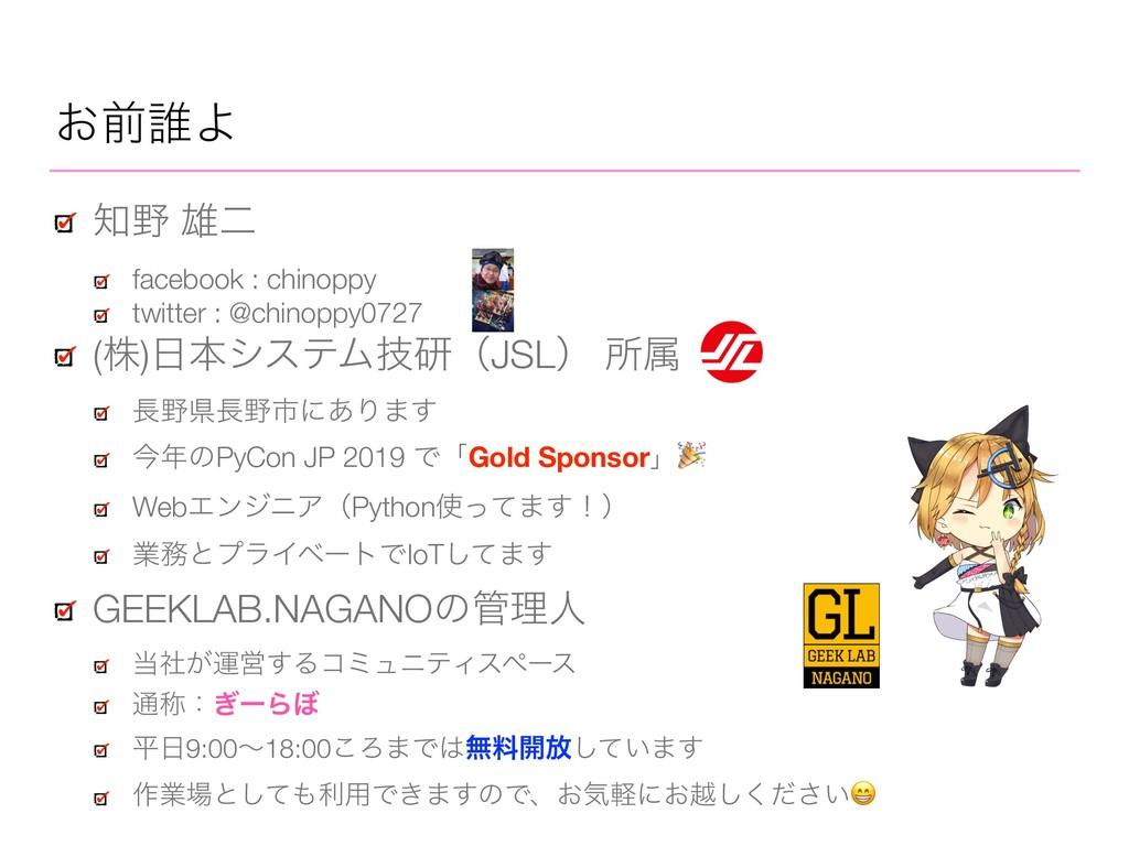 ͓લ୭Α  ༤ೋ facebook : chinoppy twitter : @chino...