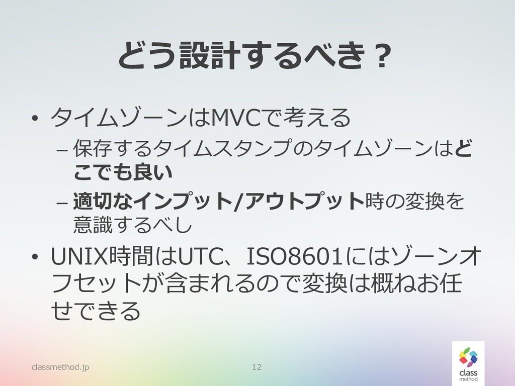 • M X C – a M O XV M X – / / c • XN U ST I C c ...