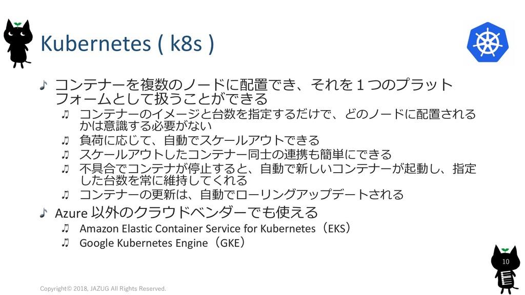 """Kubernetes ( k8s ) +?04#aK53YQ""""#7;/2..."""