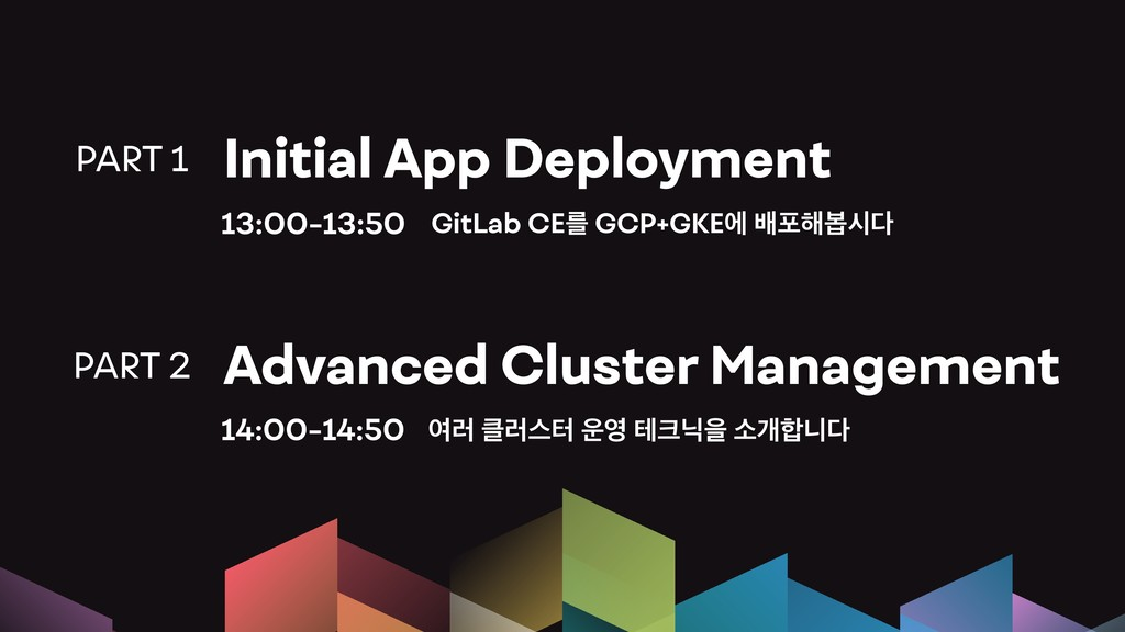 PART 1 Initial App Deployment GitLab CEܳ GCP+GK...