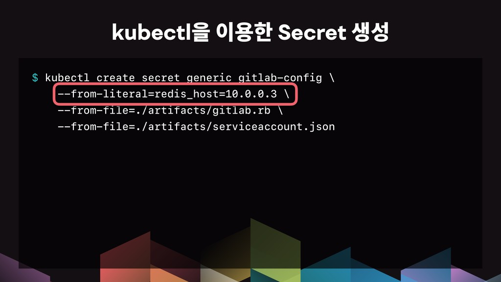 $ kubectl create secret generic gitlab-config \...
