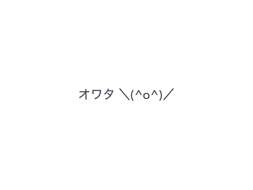 Φϫλ ʘ(^o^)ʗ