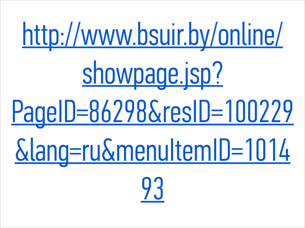 http://www.bsuir.by/online/ showpage.jsp? PageI...