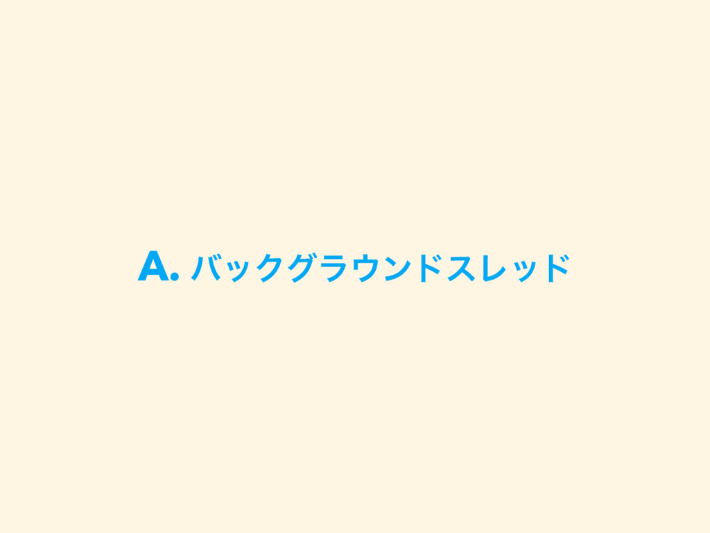A. όοΫάϥϯυεϨου