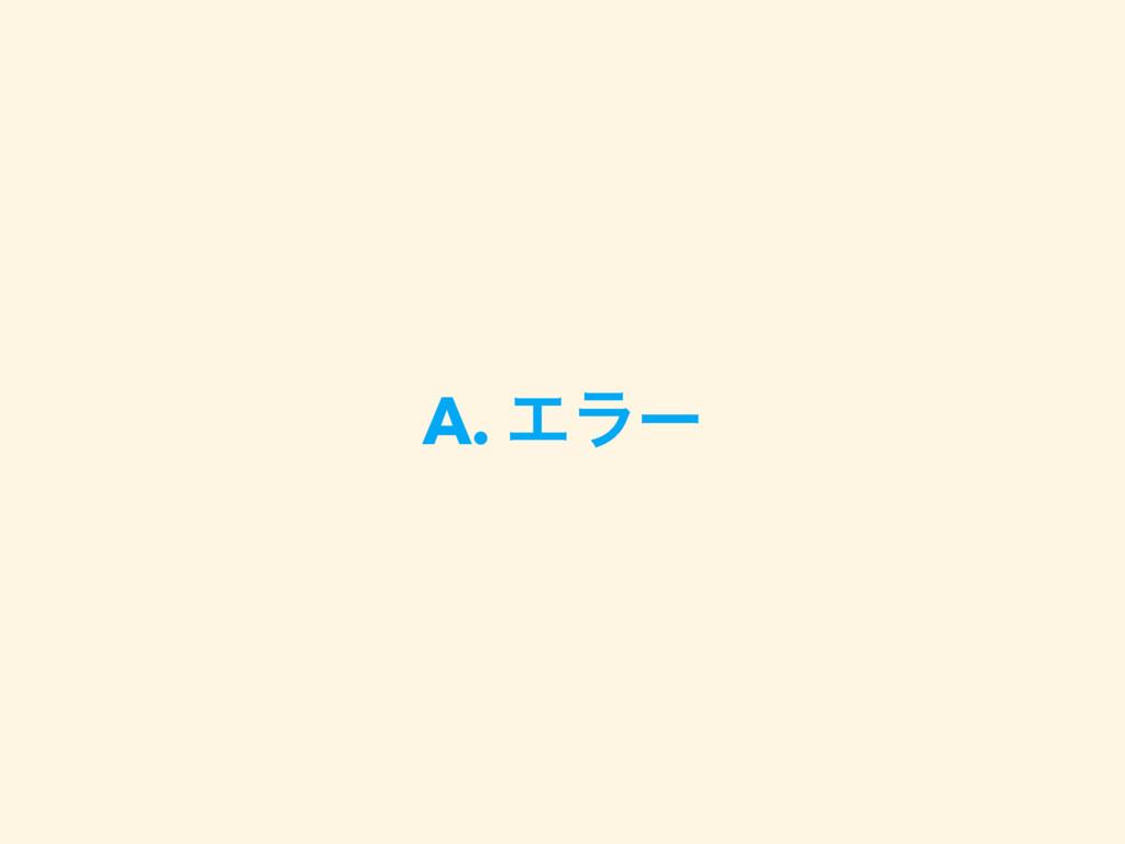 A. Τϥʔ