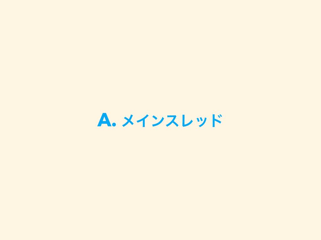 A. ϝΠϯεϨου