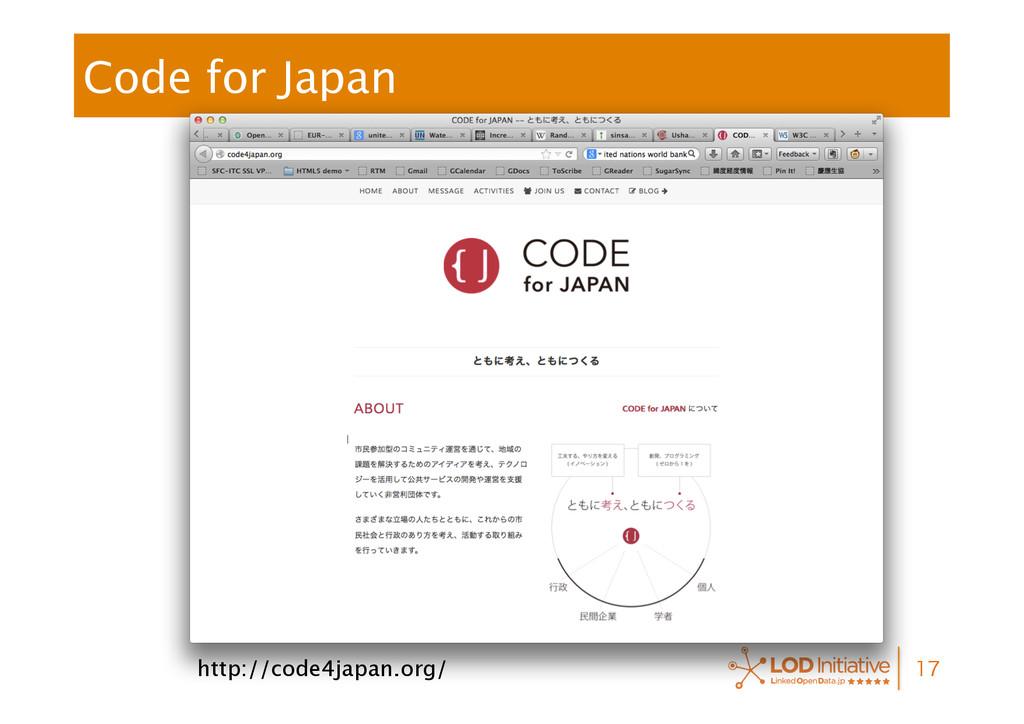 Code for Japan  http://code4japan.org/