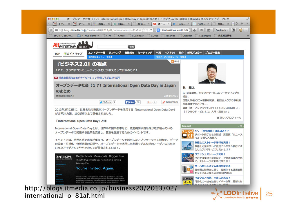 http://blogs.itmedia.co.jp/business20/2013/...