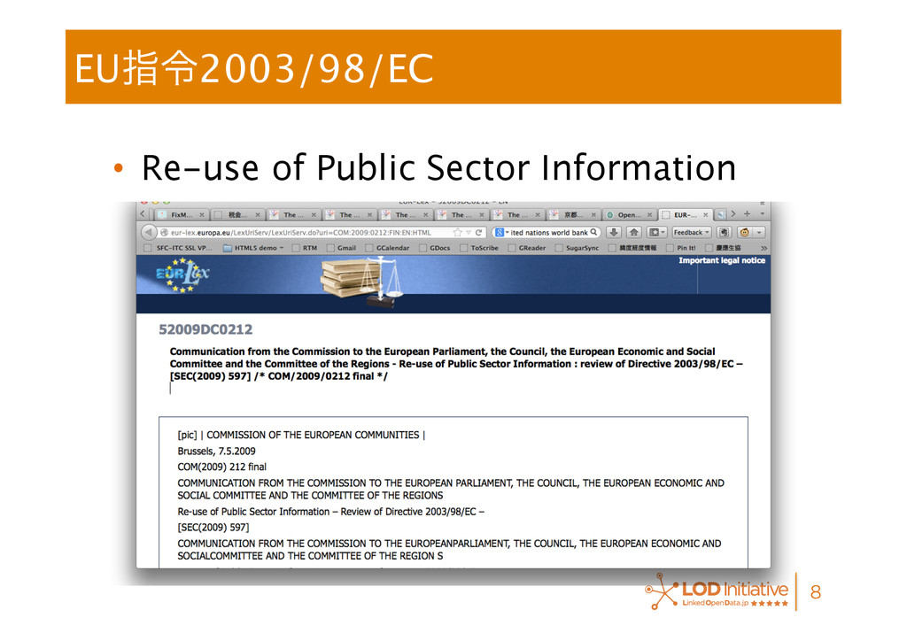 EUࢦྩ2003/98/EC  •  Re-use of Public Sector I...