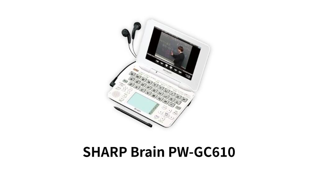 SHARP Brain PW-GC 6 1 0
