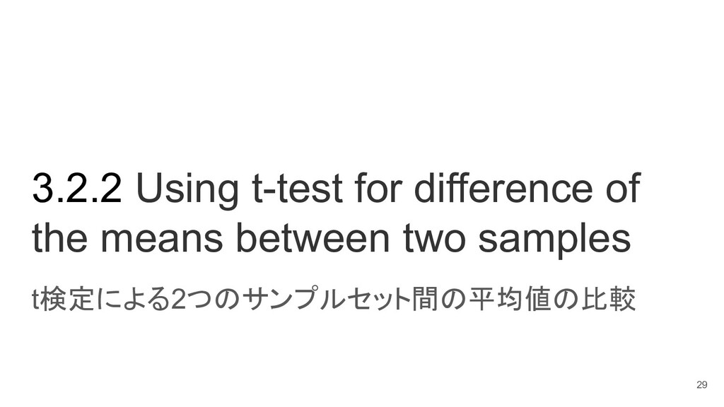 3.2.2 Using t-test for difference of the means ...