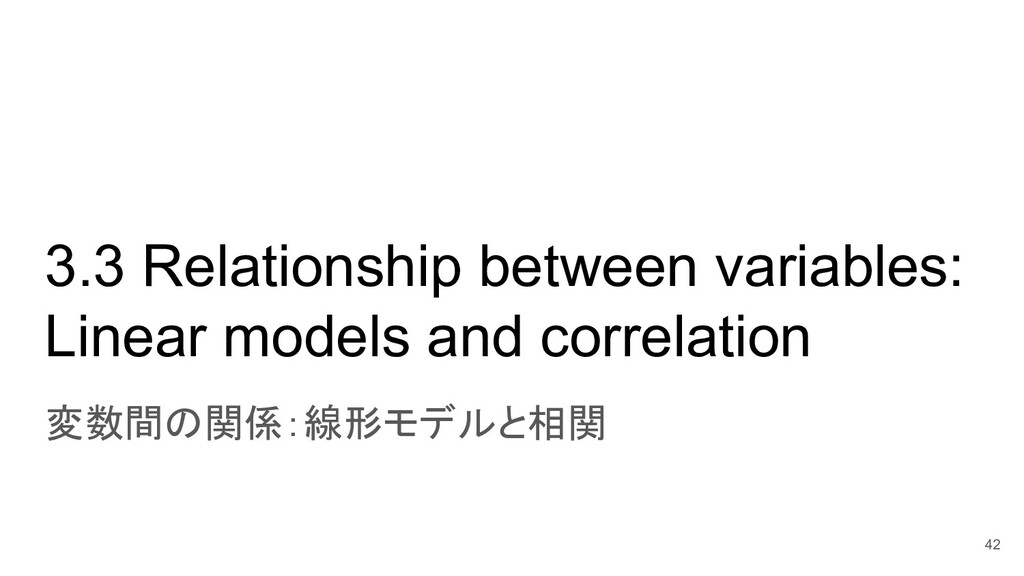 3.3 Relationship between variables: Linear mode...