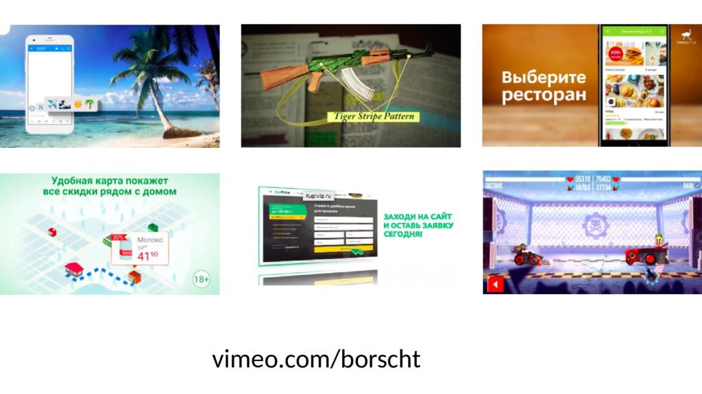 vimeo.com/borscht