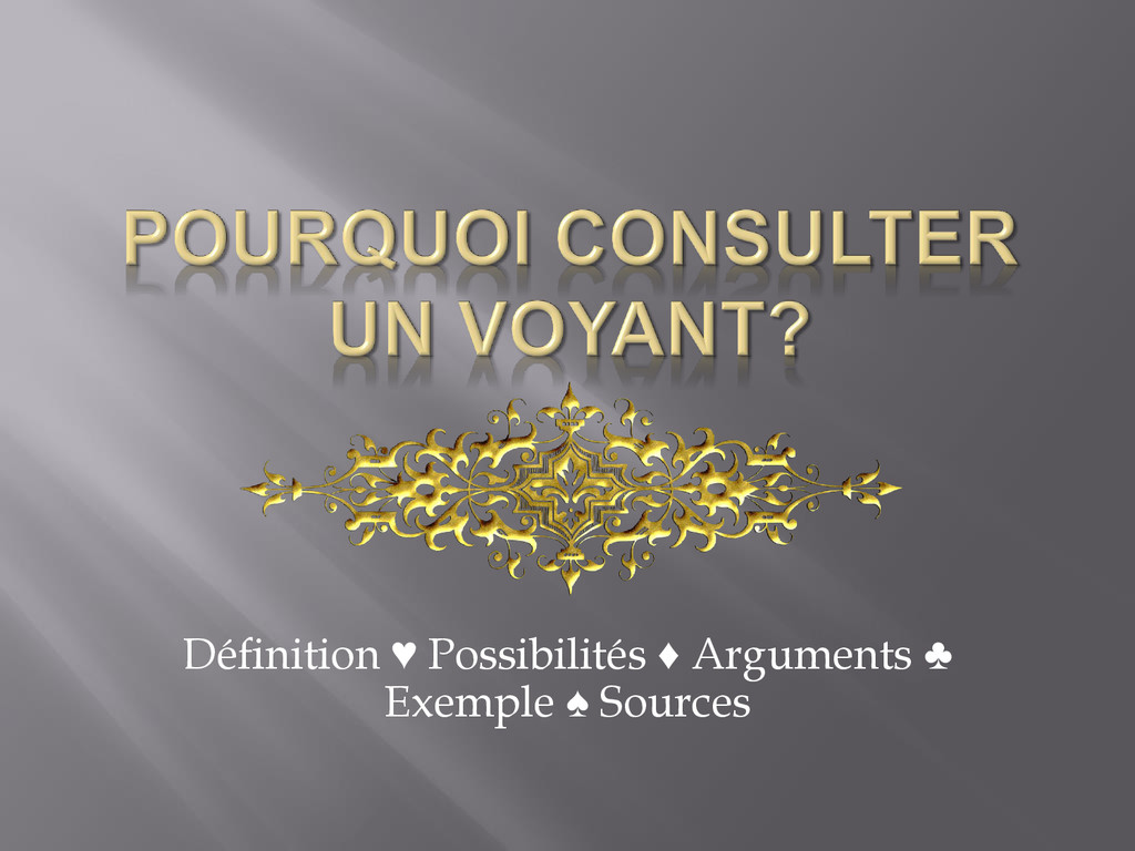 Définition ♥ Possibilités ♦ Arguments ♣ Exemple...