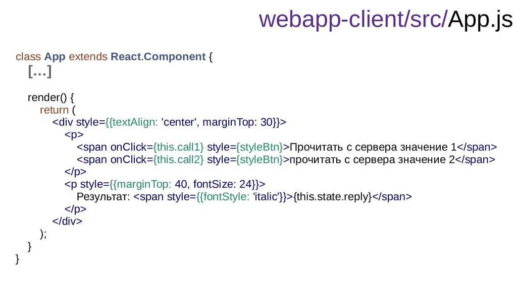 webapp-client/src/App.js class App extends Reac...
