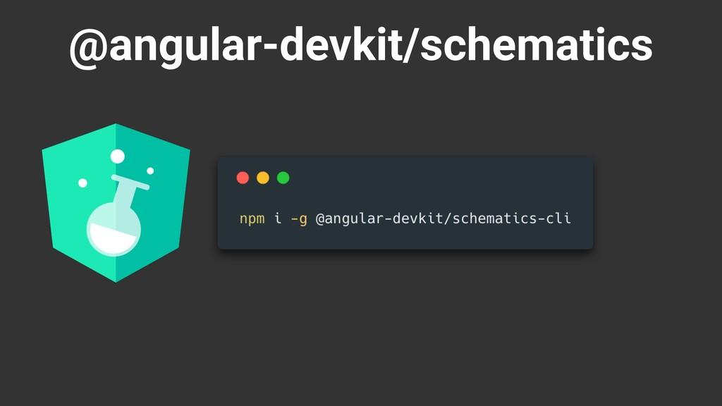 @angular-devkit/schematics