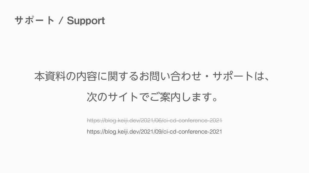 αϙʔτ4VQQPSU https://blog.keiji.dev/2021/06/c...