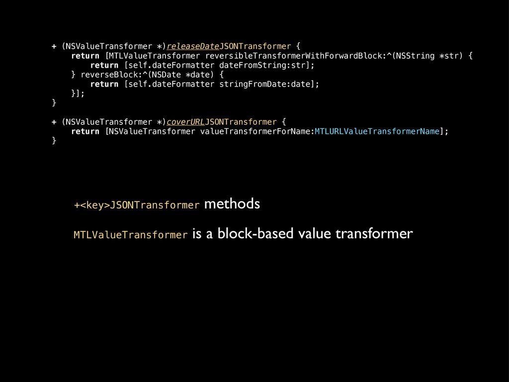 +<key>JSONTransformer methods MTLValueTransform...